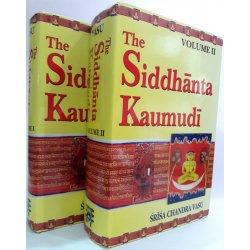 The Siddhanta Kaumaudi Of Bhattoji Diksita