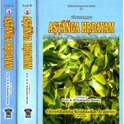 Astanga Hrdayam (Set of Three Vol)