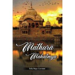 Mathura Mahatmaya