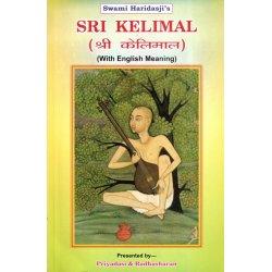 Sri Kelimal